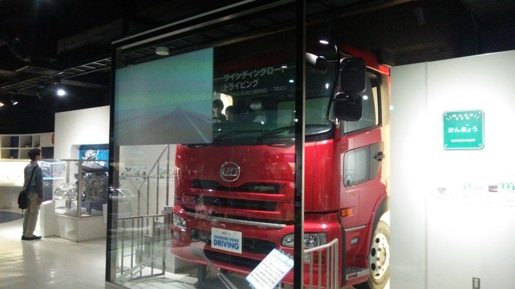 科学技術館消防車