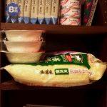 幼児がいる家庭の非常食 – 日頃使う食料品・日用品を多めに備蓄し、古いものから消費
