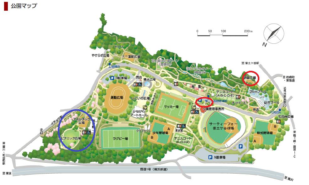 保土ヶ谷公園マップ