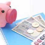 共働きの家計管理 なかなか貯金が貯まらない…