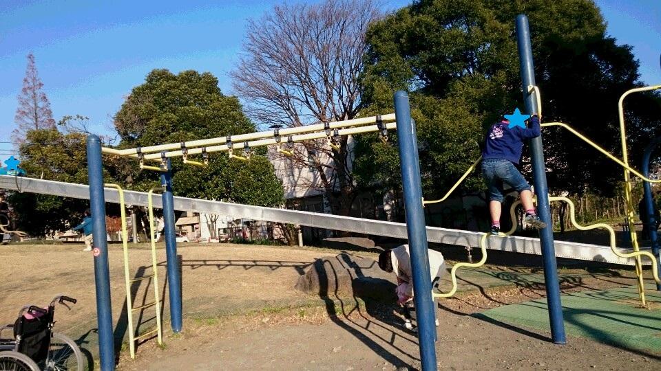 大師公園長い滑り台