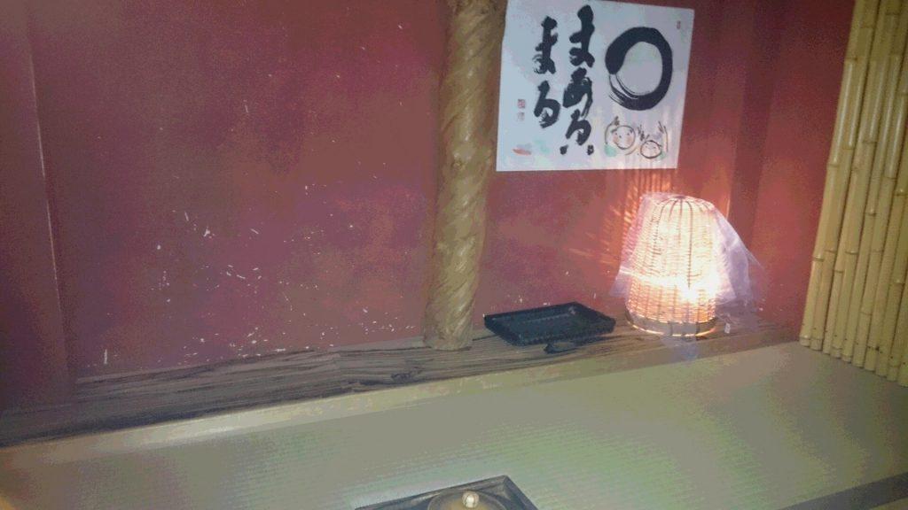 ⑥おもちゃのまち赤:茶室