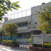 大田区学童保育|公立学童保育の特徴と申込方法