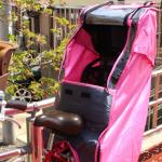 自転車チャイルドシートレインカバー|頭がぶつかり破れた…買い替えて大正解!
