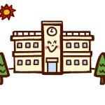 大田区学童保育|今年の公立学童保育の説明会は10/28~11/12
