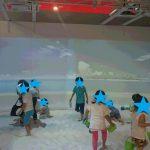 あそびパークPLUS(ラゾーナ川崎)|サラサラの砂場でお魚探し♪